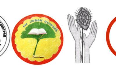 Potpisani Sporazumi o saradnji sa tri škole na Paliluli