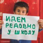 Međunarodni dan dece koja su uključena u život i rad na ulici – 12. april